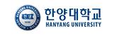 한양대학교